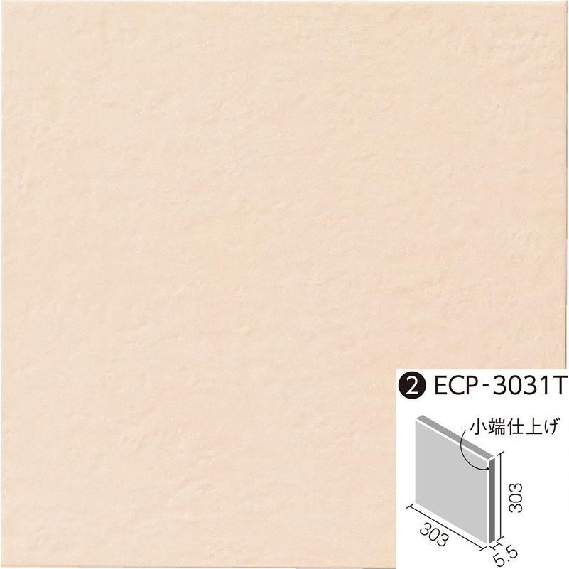 LIXIL(INAX) エコカラットプラス ファインべース 303角片面小端仕上げ ECP-3031T/NN2