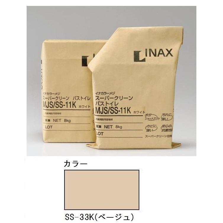 品質検査済 LIXIL INAX 内装用防汚目地材 超人気 専門店 スーパークリーン MJS SS-33K トイレ4kg バス