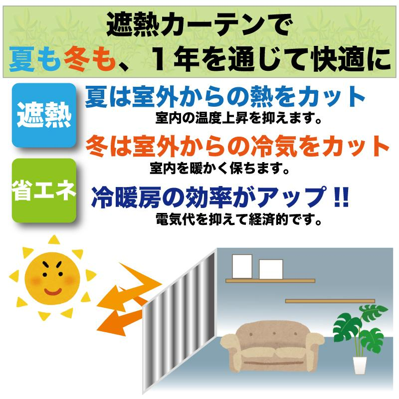 カーテン 遮光 4枚組 送料無料 遮光とUVミラーレースのお買得4枚組カーテン|home-fashion-rush|09