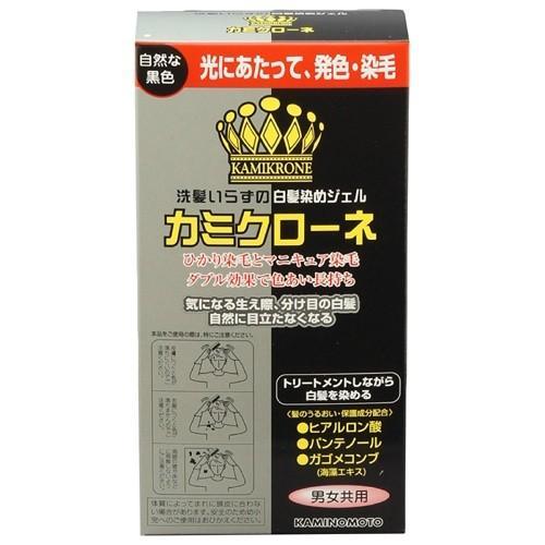 限定モデル あわせ買い1999円以上で送料無料 加美乃素 カミクローネ 定番キャンバス 自然な黒色 80ml
