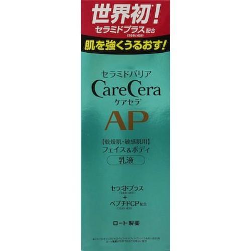 限定特価 あわせ買い1999円以上で送料無料 ケアセラ 200ml 買い物 APフェイスamp;ボディ乳液
