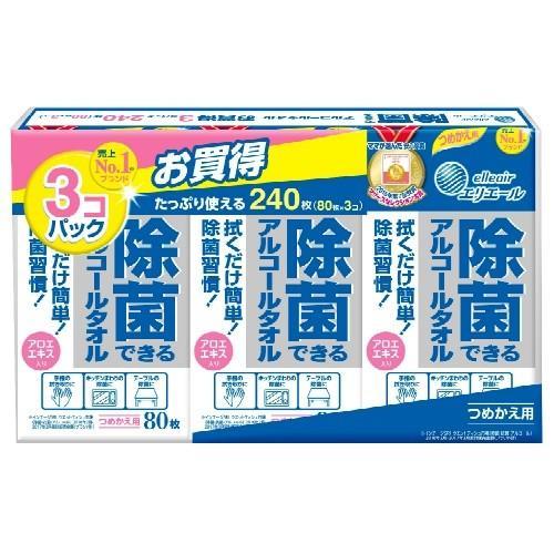 驚きの価格が実現 あわせ買い1999円以上で送料無料 エリエール 除菌できるアルコールタオル 半額 つめかえ用 80枚入×3個パック