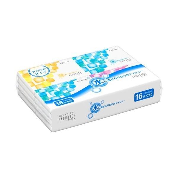 あわせ買い1999円以上で送料無料 エリエール 初売り ギフ_包装 水に流せるポケットティシュー オーデュス 20枚 ×16パック 10組