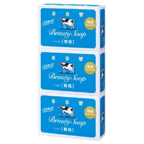 あわせ買い1999円以上で送料無料 牛乳石鹸 カウブランド 3コパック 発売モデル 世界の人気ブランド 青箱 バスサイズ