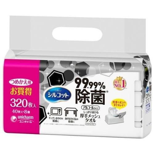 あわせ買い1999円以上で送料無料 ユニ チャーム 発売モデル 卸売り シルコット 詰替 99.99%除菌アルコールタイプ ウェットティッシュ 40枚×8個入り