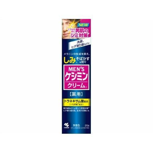 あわせ買い1999円以上で送料無料 薬用メンズケシミンクリーム 20g お見舞い 激安☆超特価