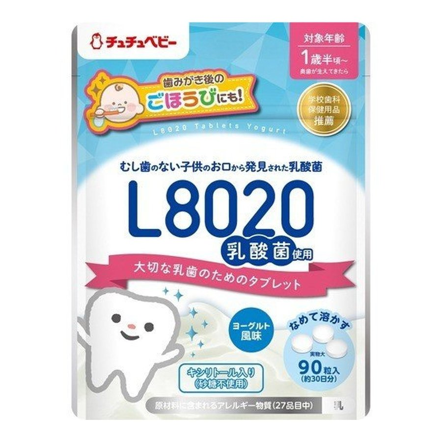 あわせ買い1999円以上で送料無料 チュチュベビー L8020菌使用 送料込 市販 おくちの乳酸菌習慣タブレット 約30日分 1歳半頃から ヨーグルト風味 90粒入