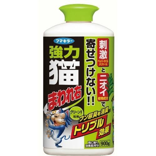 あわせ買い1999円以上で送料無料 奉呈 フマキラー 強力 猫まわれ右 粒剤 900g 至上 グリーンの香り