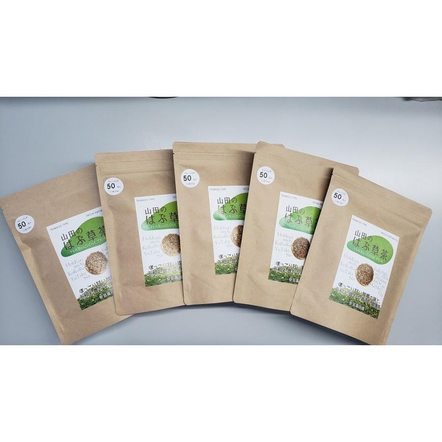 おまとめお得セット♪ 山田のはぶ草茶 ティーバッグタイプ2.5g×50包(125g)×5袋 ☆彡送料無料☆彡 ※一部地域を除く|home407