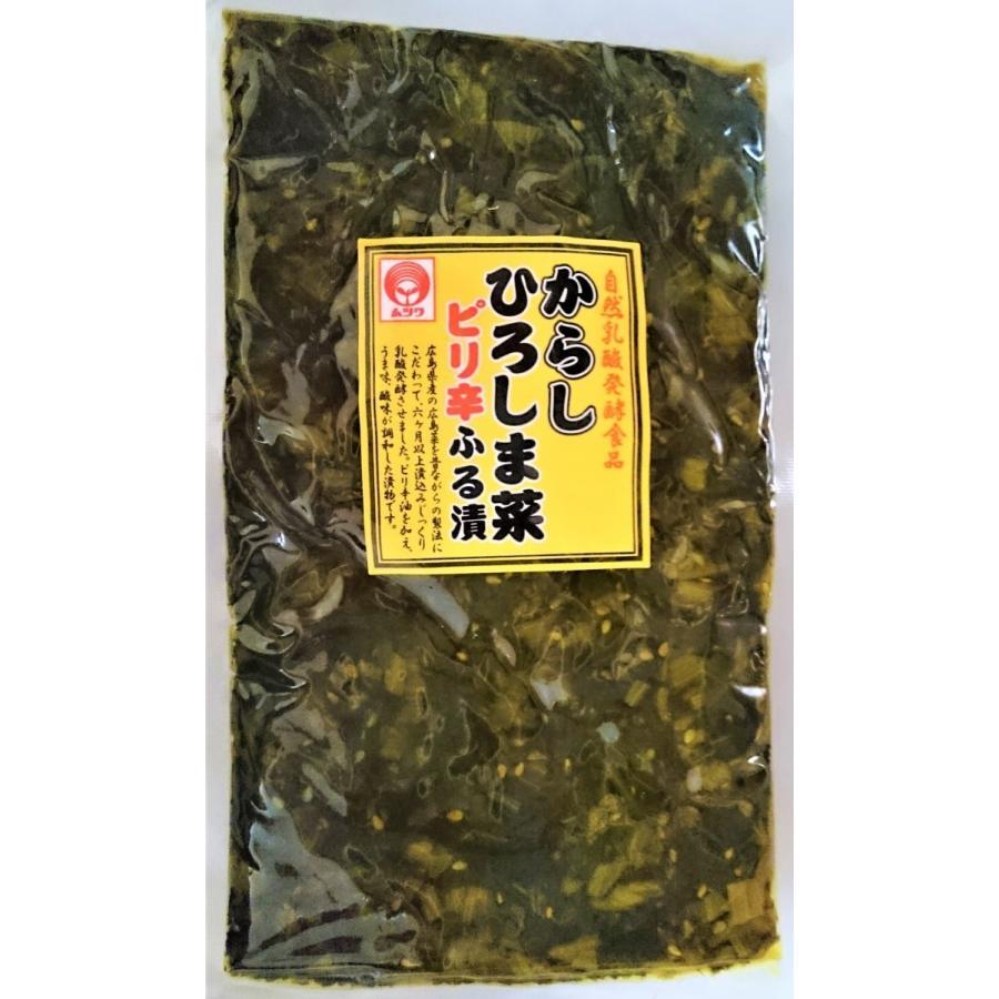 まとめてお得♪ 5袋セット <ムツワ> 自然乳酸発酵食品 からしひろしま菜 ピリ辛ふる漬 150g|home407