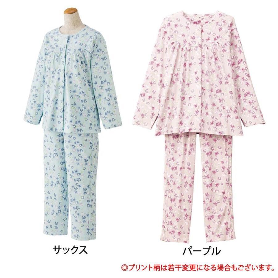 【高い素材】 別途送料〕 フルオープンパジャマ(婦人) 38515〔北海道・沖縄・離島-介護用品