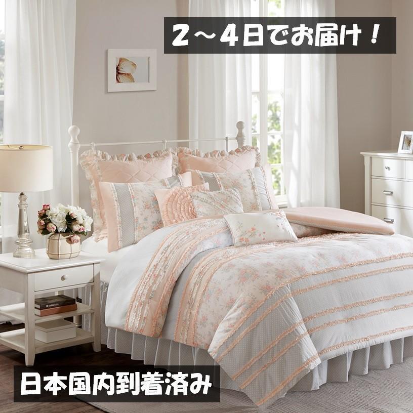 マディソンパーク Madison Park ベッドリネン bed linen 掛け布団カバー 9点セット ボタニカル 花柄 - クイーンサイズ