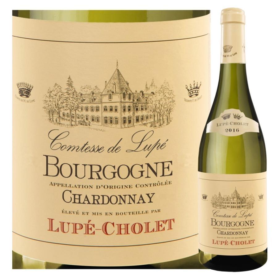 フランス ブルゴーニュ 赤白ワイン セット 銘醸ワイナリー お買い得2本組 地方名クラス ルペ ショーレ社 送料無料 homekitchenonline 12