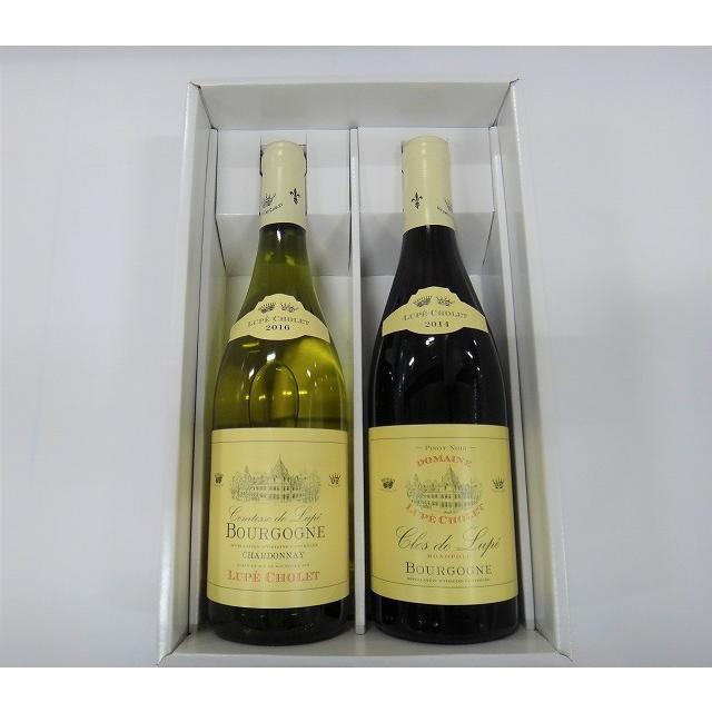 フランス ブルゴーニュ 赤白ワイン セット 銘醸ワイナリー お買い得2本組 地方名クラス ルペ ショーレ社 送料無料 homekitchenonline 03