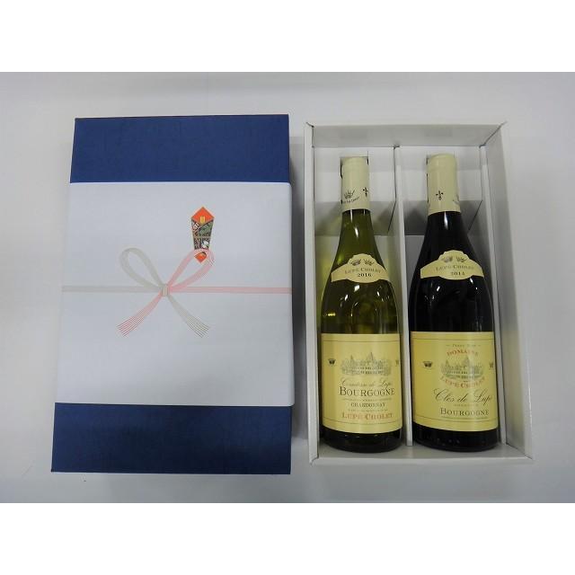 フランス ブルゴーニュ 赤白ワイン セット 銘醸ワイナリー お買い得2本組 地方名クラス ルペ ショーレ社 送料無料 homekitchenonline 04