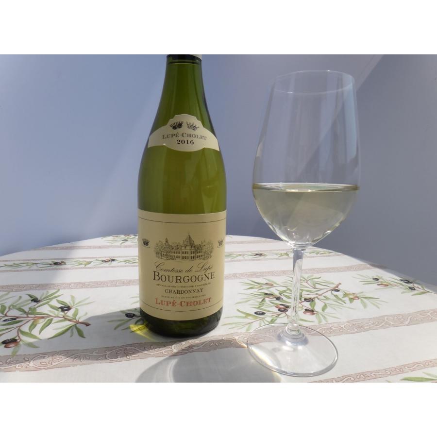 フランス ブルゴーニュ 赤白ワイン セット 銘醸ワイナリー お買い得2本組 地方名クラス ルペ ショーレ社 送料無料 homekitchenonline 07