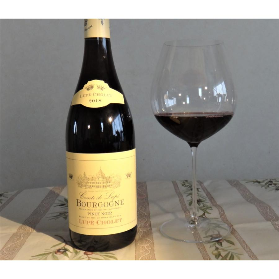 フランス ブルゴーニュ 赤白ワイン セット 銘醸ワイナリー お買い得2本組 地方名クラス ルペ ショーレ社 送料無料 homekitchenonline 08