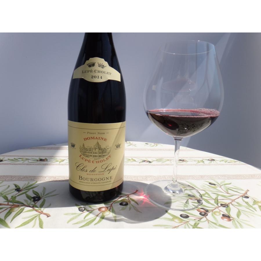 フランスワイン フランス ブルゴーニュ 赤ワイン セット お得な飲み比べ 3本組 送料無料 homekitchenonline 05