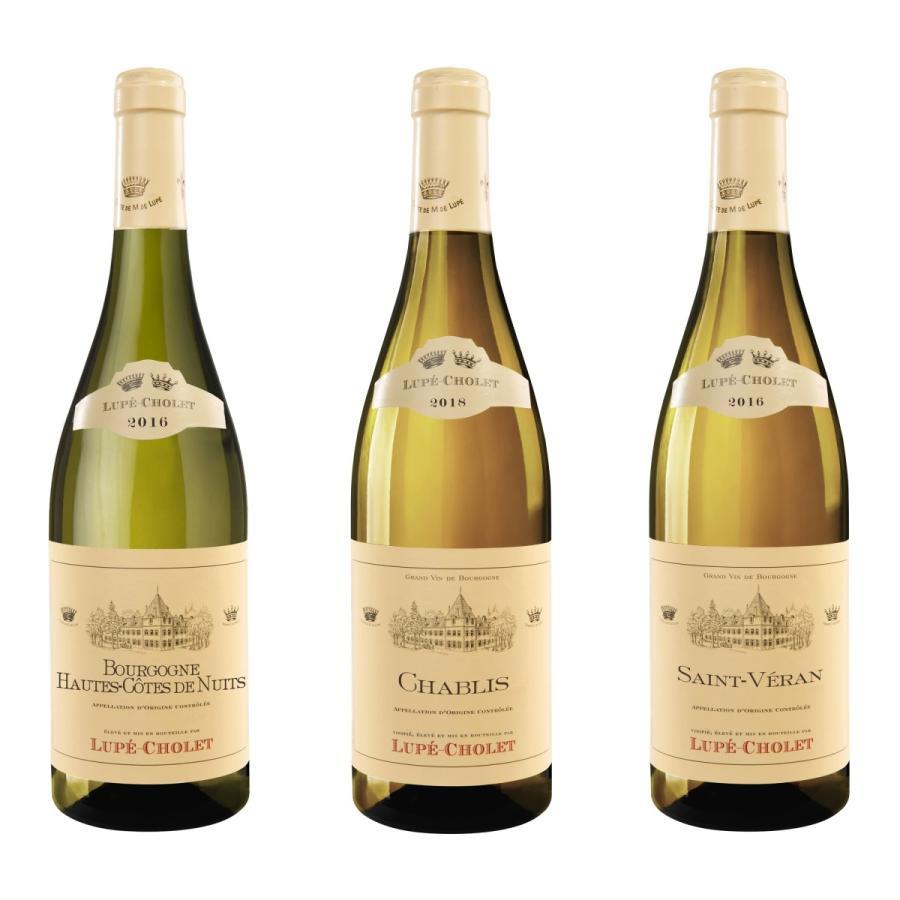 フランスワイン ブルゴーニュ 3地区のシャルドネ種白ワイン セット  お得な飲み比べ 3本組 送料無料 homekitchenonline