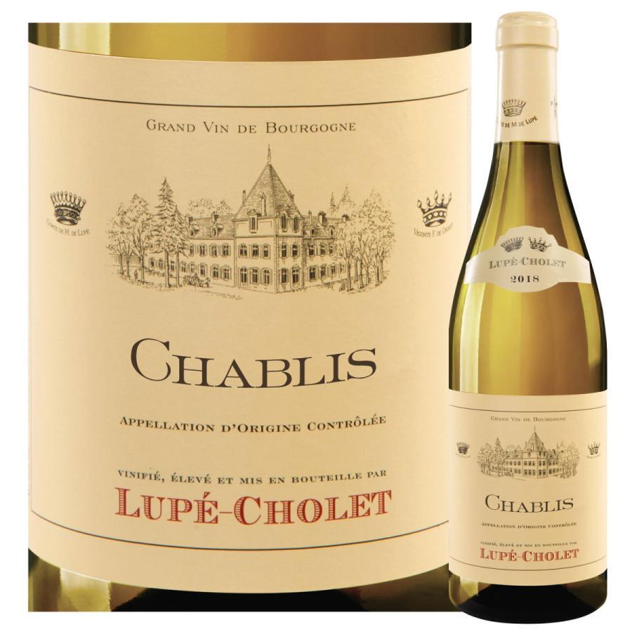 フランスワイン ブルゴーニュ 3地区のシャルドネ種白ワイン セット  お得な飲み比べ 3本組 送料無料 homekitchenonline 02