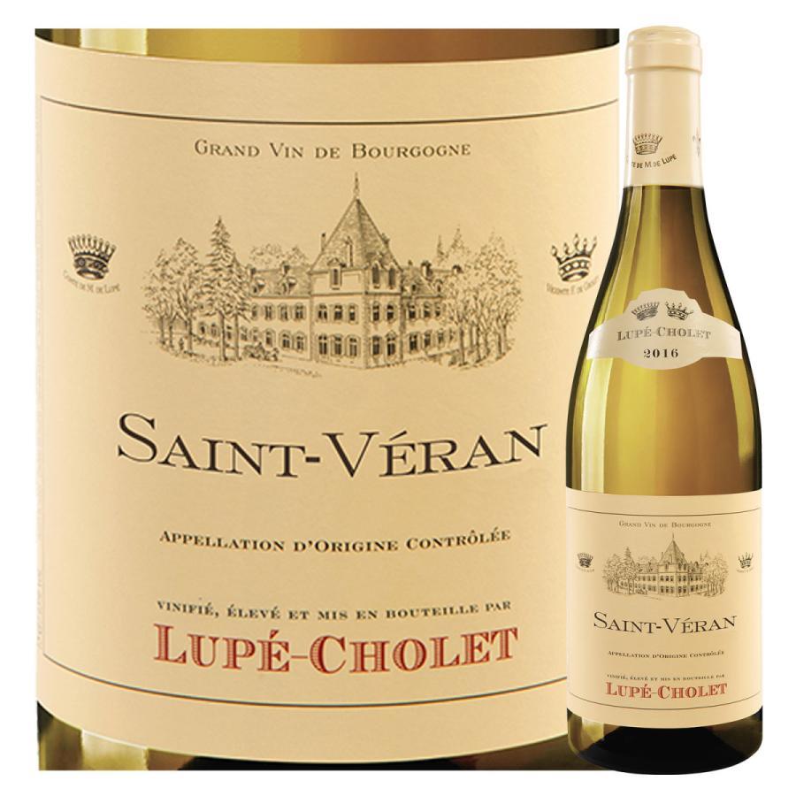 フランスワイン ブルゴーニュ 3地区のシャルドネ種白ワイン セット  お得な飲み比べ 3本組 送料無料 homekitchenonline 04