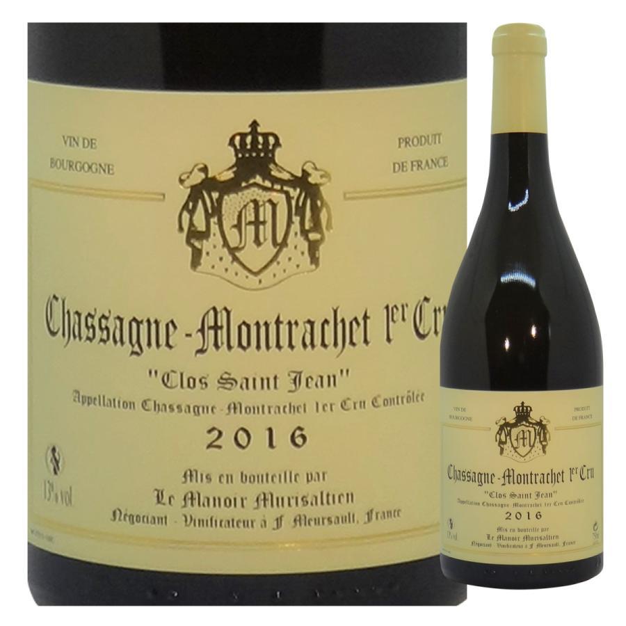 フランス ブルゴーニュ 白ワイン シャサーニュ モンラッシェ 1級 Clos Saint Jean 2016年 コート ド ボーヌ村名クラス マノワールミュリザルティアン社 送料無料|homekitchenonline