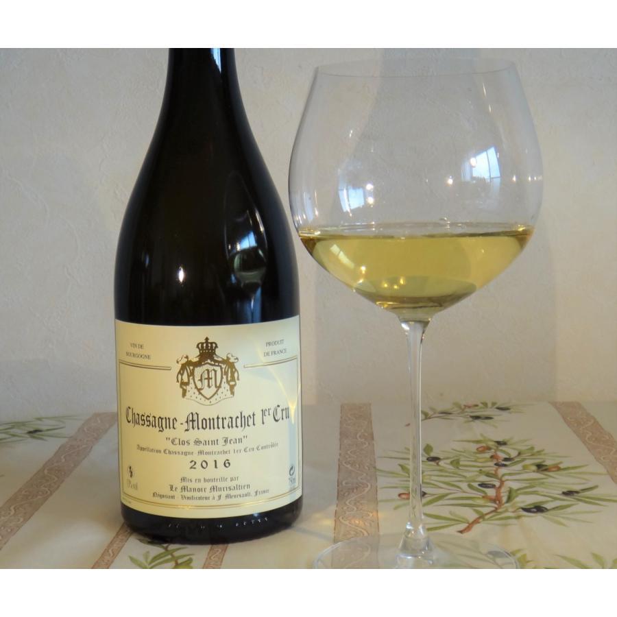 フランス ブルゴーニュ 白ワイン シャサーニュ モンラッシェ 1級 Clos Saint Jean 2016年 コート ド ボーヌ村名クラス マノワールミュリザルティアン社 送料無料|homekitchenonline|02