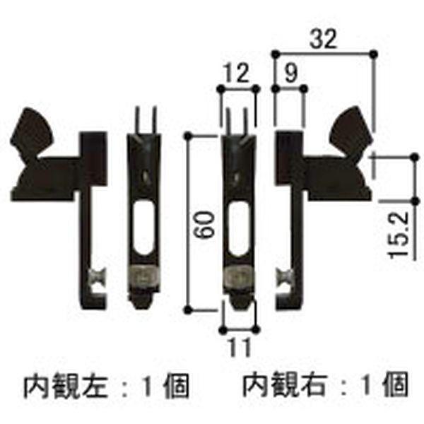 送料込み YKK 網戸 引き違い網戸 摺動片 網戸用外れ止め 日本産 左右セット品 ねじ付 1個 DGHHW-HHS-2M1 ダークグレイ HHK35778 HHK35777 内観左用 贈物 内観右用