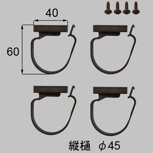 送料込み 本物 LIXIL リクシル トステム エクステリア 部品コード:YTAG524 返品交換不可 雨樋でんでん テラス用 雨樋