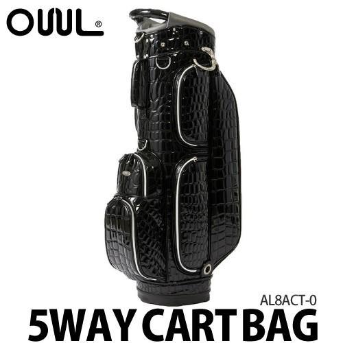 OUUL(オウル) Alligator 5WAY CART BAG AL8ACT-0 黒 (カートバッグ/キャディバッグ)(ラッピング不可)(メール便不可)