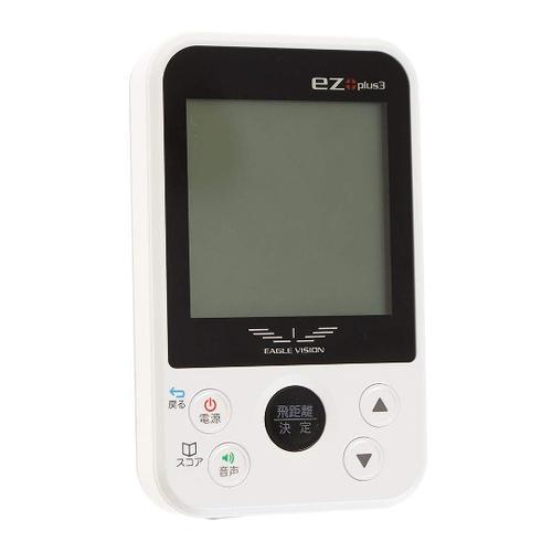 朝日ゴルフ GPSゴルフナビ EV-818 EAGLE VISION ez plus3 (イーグルビジョン イージープラス3)(メール便不可)