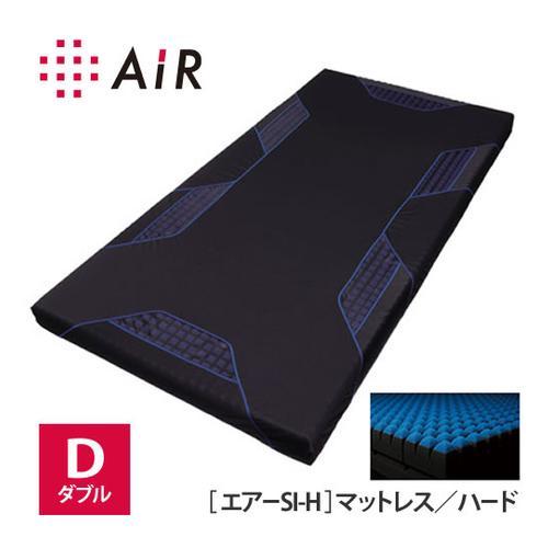 (メーカー直送)(代引不可)東京西川 マットレス AIR エアー SI ブルー (ダブル)(硬さ:ハード)(HWB1283001)(メール便不可)