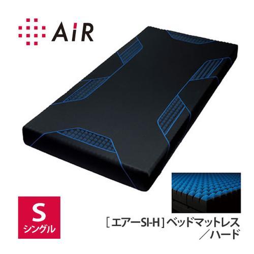 (メーカー直送)(代引不可)東京西川 ベッドマットレス AIR エアー SI ブルー (シングル)(硬さ:ハード)(NUN1322032)(メール便不可)