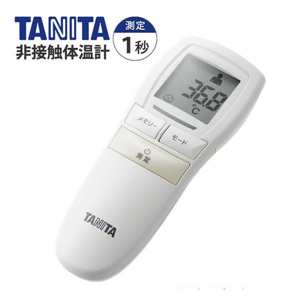 タニタ TANITA 非接触体温計 BT-541IV アイボリー 測定時間約1秒 バックライト付 大きな文字表示(電子体温計・温度計・ウィルス対策)