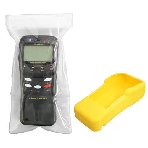 放射線 測定器 ガイガーカウンター FC-1000RD 放射線量測定器 放射能 ...