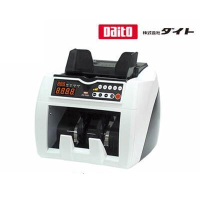 ダイト(紙幣計数機)DN-700D(メール便不可)(ラッピング不可)