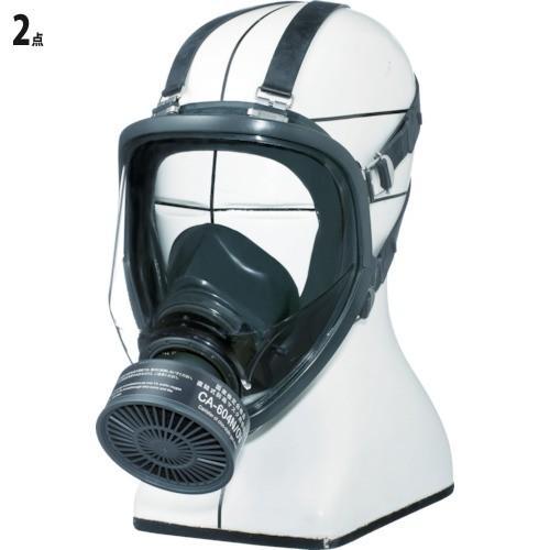 (セット) シゲマツ  (直結式防毒マスク中濃度タイプ)GM164 (2549719) 2個