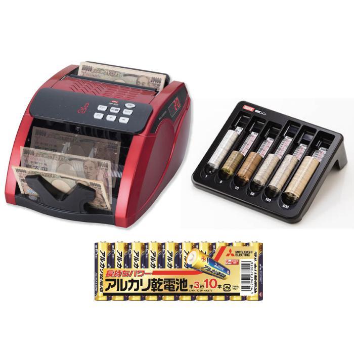 (セット)(紙幣計数機) ダイト DN-550+ダイト コインカウンターCC-300 +三菱電池 単三 10本パック(メール便不可)