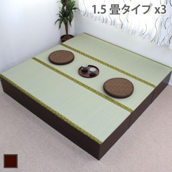 ユニット畳 1.5畳 3本セット 収納ケース 高床式 日本製 J-Supply Ltd.(ジェイサプライ) is-set-l3