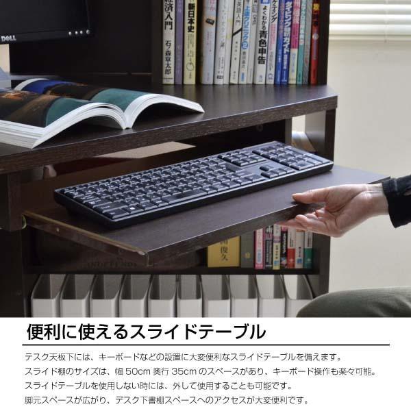 パソコンデスク l字 コーナー 三角 ダブルディスプレイ対応 日本製 送料無料 新生活  リモートワーク テレワーク 在宅勤務 ホームオフィス js115dbr homestyle 07