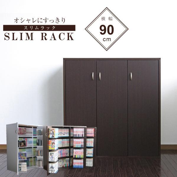 CD収納 DVD収納 本棚 コミック収納 セール価格 SEAL限定商品 日本製 大容量 大量収納 js70 棚 おしゃれ