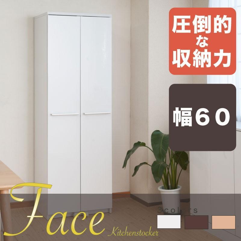 ホームスタイル - キッチンストッカー キッチン収納 収納庫 食器棚 キッチンボード 60cm 北欧 カントリー 食器収納|Yahoo!ショッピング