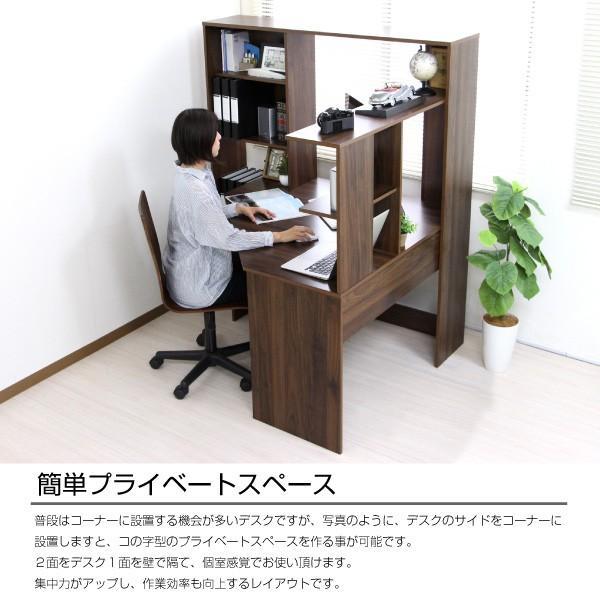 パソコンデスク l字 L字型 コーナー 幅125cm 幅100cm 収納 ブラウン 机 オフィスデスク リモートワーク テレワーク 在宅勤務 ホームオフィス PD001|homestyle|16