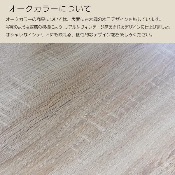 パソコンデスク l字 L字型 コーナー 幅125cm 幅100cm 収納 ブラウン 机 オフィスデスク リモートワーク テレワーク 在宅勤務 ホームオフィス PD001 セール|homestyle|19