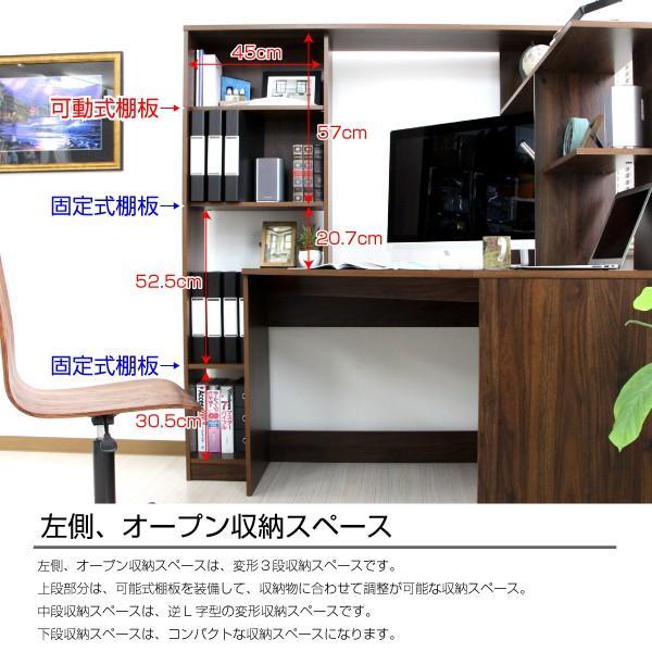 パソコンデスク l字 L字型 コーナー 幅125cm 幅100cm 収納 ブラウン 机 オフィスデスク リモートワーク テレワーク 在宅勤務 ホームオフィス PD001 セール|homestyle|07