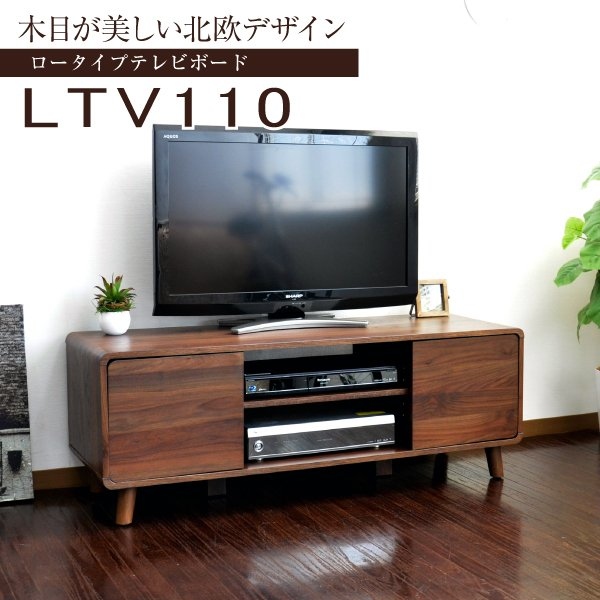 テレビ台 ローボード 108cm幅 テレビボード 信頼 TVボード pd016 国内即発送 TV台 テレビラック