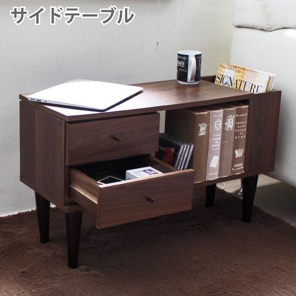 販売 サイドテーブル 向きが変わる 現金特価 sav042 ベッドサイドテーブル