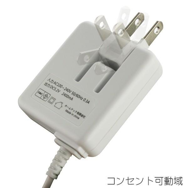 タイプC TYPE-C AC 充電器 急速充電 アダプター コンセント スマホ スマートフォン タブレット ゲーム 2.4A 太めのコード 1.5m|hometec|02