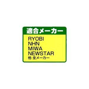 S-202P 取替用ドアクローザー リョービ ドアマン<送料550円〜> |homewareshop-kugisei|02