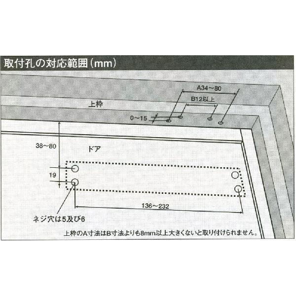S-202P 取替用ドアクローザー リョービ ドアマン<送料550円〜> |homewareshop-kugisei|06